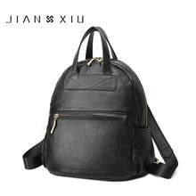 Jianxiu натуральная кожа рюкзак школьные сумки Mochilas Bolsas Mochila Feminina Mujer Bagpack Эсколар рюкзаки 2017 Back Pack сумка