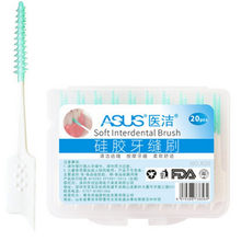 20Pcs/box Soft Unisex Interdental Brushes Clean Between Teeth Floss Brushes Toothpick ToothBrush Dental Oral Care Tool PP+TPE(China)
