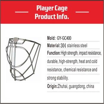 2019 ice hockey  goalie helmet face mask standard cat-eye goalie helmet cage for free shipping