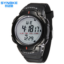 Fashion Sport Super Cool Men's Quartz Digital Watch Men Sports Watches SYNOKE Luxury Brand LED Military Waterproof Wristwatches