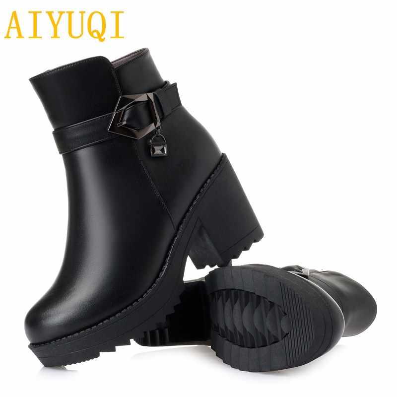 AIYUQI yarım çizmeler kadınlar için 2019 yeni kadın çizmeler hakiki deri, yün artı boyutu 41 42 kar botları kadın, kadın ayakkabısı kış