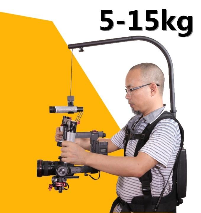 EASYRIG 5-15kg видео и филм Serene камера лесна - Камера и снимка - Снимка 1