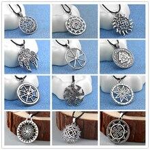 Сын солнца слоар Коловрат славянский амулет кулон ожерелье веревочная цепь Викинг массивные украшения для друзей подарки