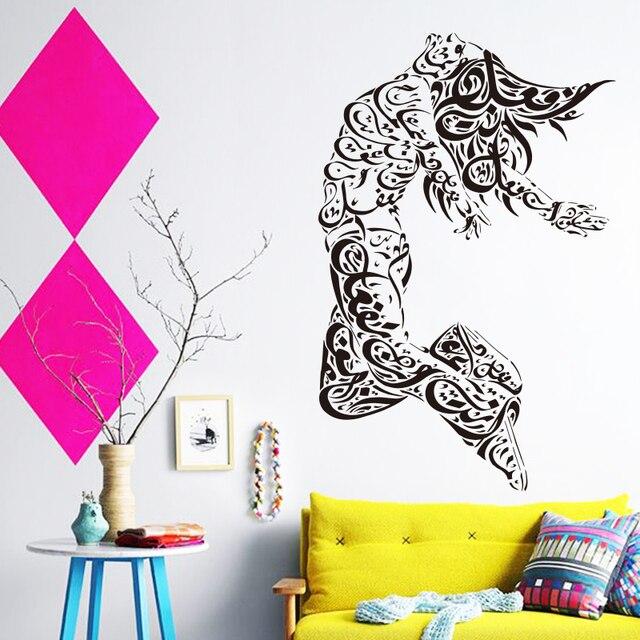Art Design Home Decoration Vinyl Arabic Calligraphy Tattoo Wall Sticker Removable House Decor Creative Words Beautiful