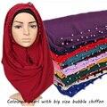 20 цветов горячий продавать цветные перл большой размер высокое качество пузырь шифон платки мусульманских wrap обычная шарфы/пашмины 20 шт./много