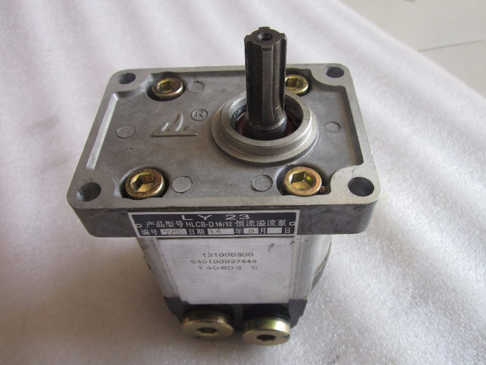 YTO X904 tractor parts, the steering pump, part number: yto x904 tractor parts the auxiliary cylinder part number sz804 55 081