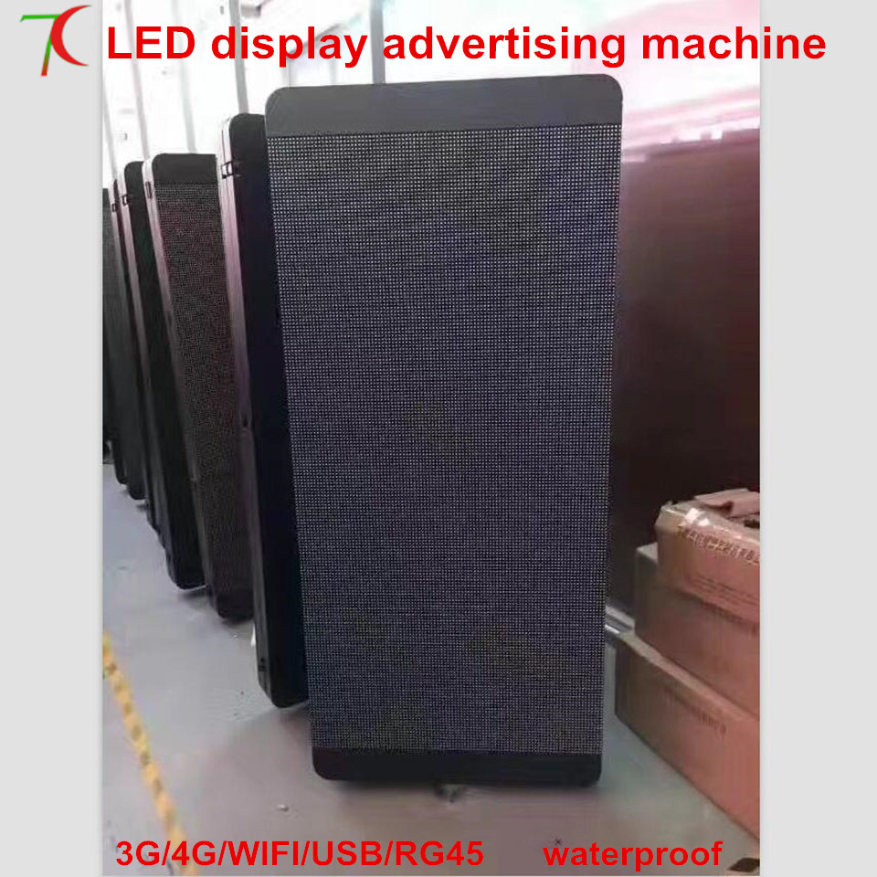 Customizable P4/P5/P6/P8 Outdoor Led Display Advertising Machine At Market ,hotel