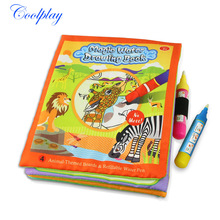 Non-toxic Magic Coloring Water Drawing Book & 2 Pens Animal Theme Reuseable Painting Board Toys for kids 21cm*17cm )