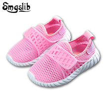 Breathable mesh children shoes Antislip Soft Bottom kids shoes Girls Boys Sport Shoes Comfortable casual baby sneakers Size21-30