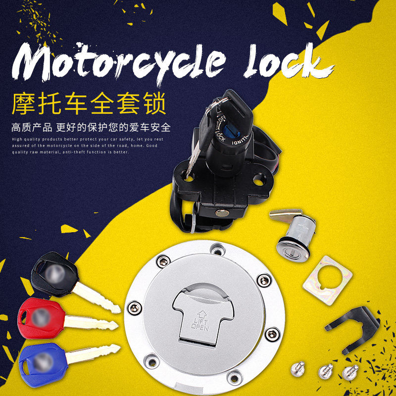 Motorcycle Locks Fuel Gas Tank Cap Cover Lock Key Electric Bicycle Lock For HONDA CBR250 MC19 MC22 MC23 MC29 MC30 MC35 VFR400
