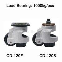 4 шт. cd 120f/S Регулировка уровня нейлон колеса и Алюминий Pad выравнивания МНЛЗ промышленных Колёсики нагрузка 1000 кг/шт. jf1518
