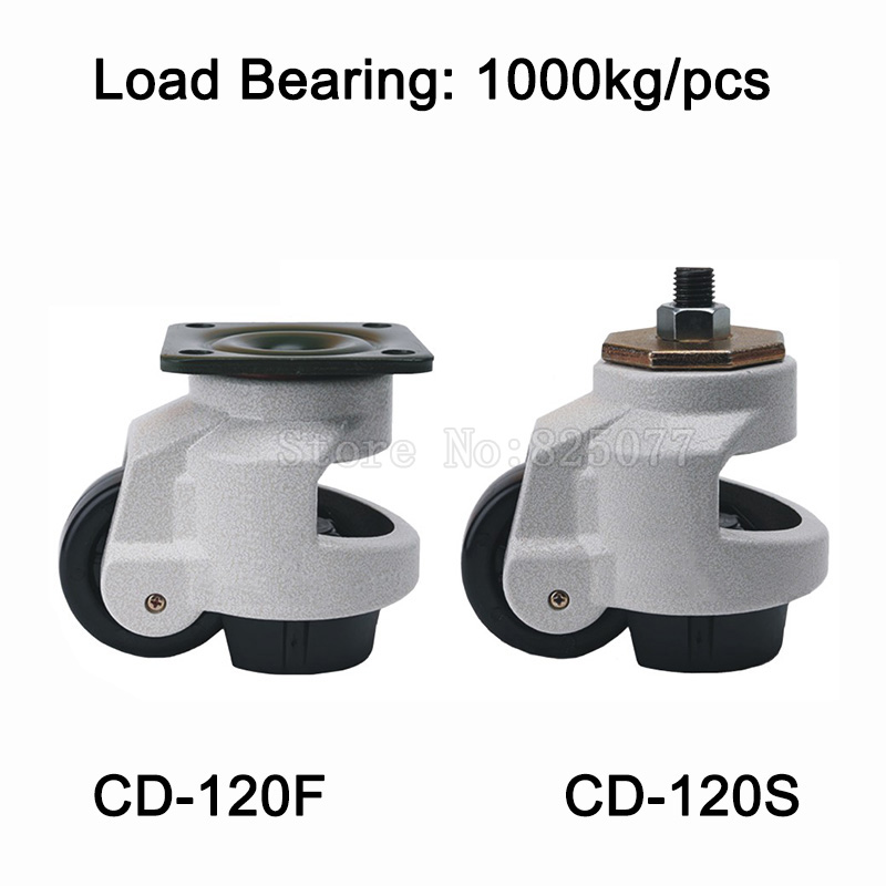 4PCS CD-120F/S Level Adjustment Nylon Wheel and Aluminum Pad Leveling Caster Industrial Casters Load Bearing 1000kg/pcs JF1518 new 5 swivel wheels caster m12 industrial castor universal wheel nylon rolling medical heavy casters double bearing wheel