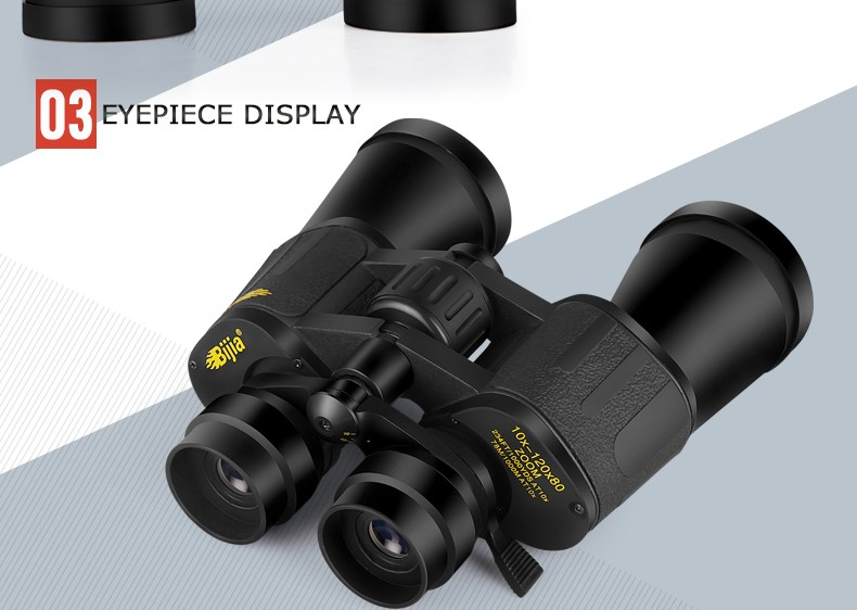 HTB1DUmTOVXXXXcXXVXXq6xXFXXXH - משקפת מקצועית 120X80
