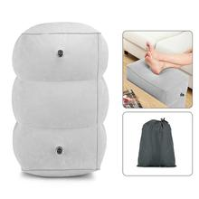 Foldable Travel Inflatable Foot Pillow Leg Placing Rest Adjustable Height Portable Cushion Support Holder