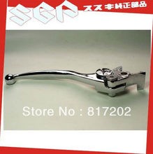 BRAKE LEVER adjustable lever for GN250 GN400 GS250 450 GSF 250 600 1200 BANDIT GZ250 TU250 RGV250 GSX GSXR 600 750 1100 1400(China)