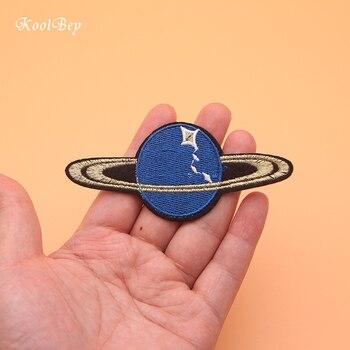 200pcs/lot Universe Space Planet Iron On Embroidery Patch For Clothing Motif Applique Sticker DIY Garment Kids SC3377