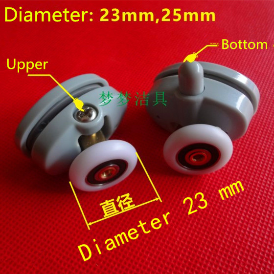 8pcs/lot Shower Rooms Cabins Pulley Shower Room Roller /Runners/Wheels/Pulleys Diameter23mm/25mm Hole distance 26mm8pcs/lot Shower Rooms Cabins Pulley Shower Room Roller /Runners/Wheels/Pulleys Diameter23mm/25mm Hole distance 26mm