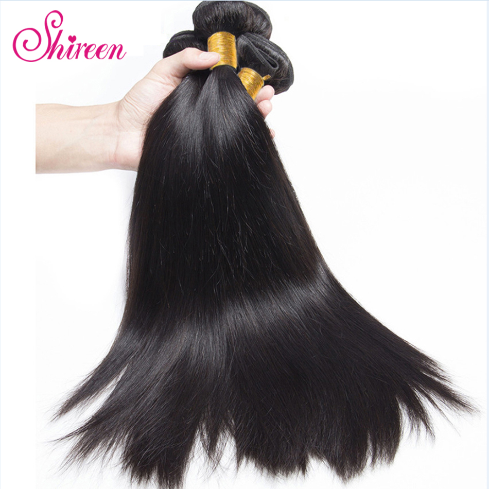 Shireen Peruvian Straight Hair 4 Bundles Human Hair Extensions Natural Color Pervian Hair Weave Bundles 4 Bundles Hair Weaving