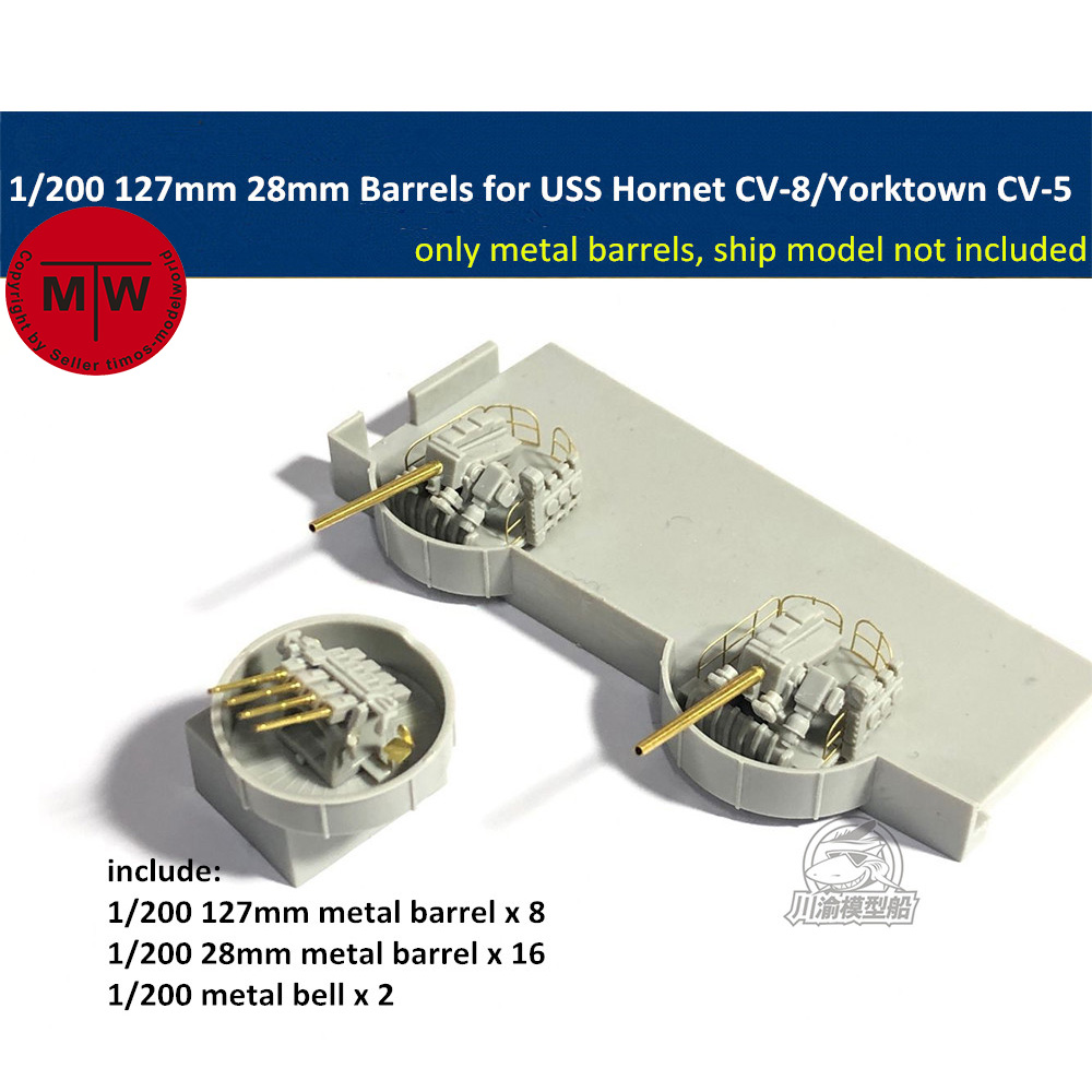 1/200 Scale 127mm 28mm Metal Barrels for USS Yorktown CV-5 <font><b>Trumpeter</b></font> 03711/USS Hornet CV-8 Model TMW00015 image