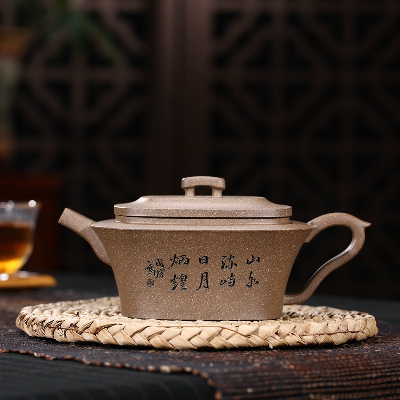 full hand yixing recommended authentic high temperature period of penghu-glance recommended kung fu tea set 320 cc full hand yixing recommended authentic high temperature period of penghu-glance recommended kung fu tea set 320 cc