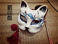 Upper Half Face Japanese Style Hand-Painted Cosplay Fox Mask Masquerade Crane Pattern for Carnival Party Halloween