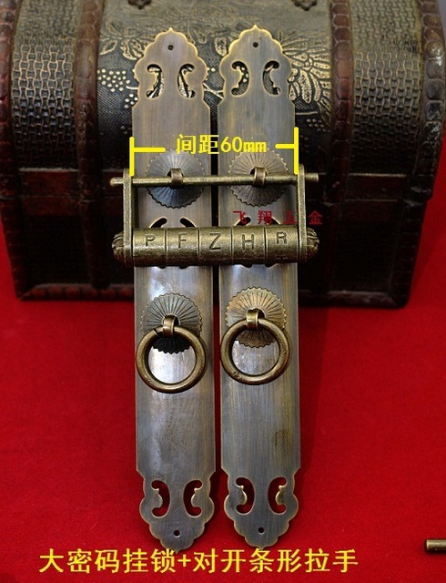 free shipping Chinese antique furniture handle + lock counter