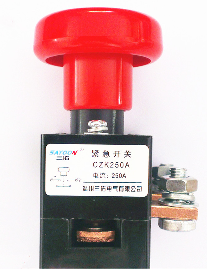 Emergency switch CZK250A 12V24V36V, Electric car, train