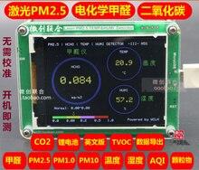 M5S Avec Température et Humidité Capteur de PM2.5 PM1.0 + PM2.5 + PM10 + Comptage De Particules + Formaldéhyde + Température et Capteur d'humidité