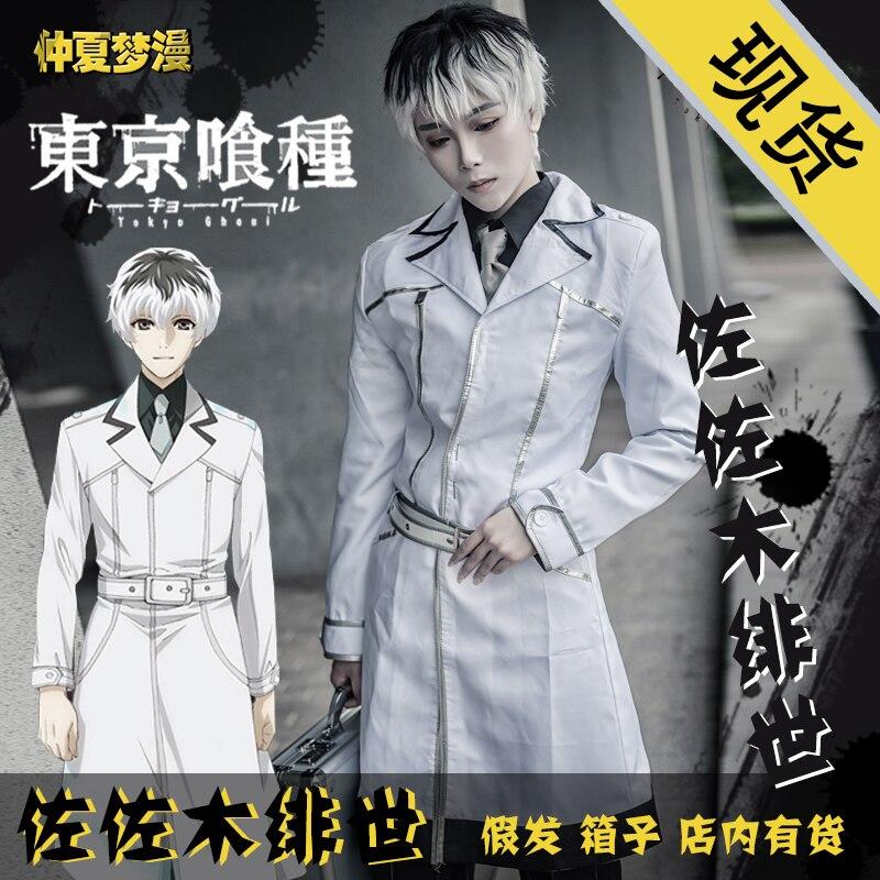 Nouvelle arrivée Anime Tokyo Ghoul Cos Kaneki Ken Sasaki Haise Long manteau ensemble complet Cosplay Costumes