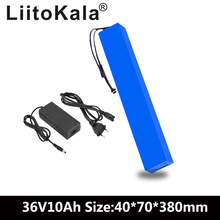 цена на LiitoKala 36V 10Ah 42V 18650 Strip lithium ion battery pack with 20A BMS For ebike electric car bicycle motor scooter 600Watt