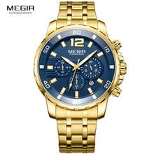 Chronograph Quartz Men Business Steel Dress Watches Luxury Army Wrist Gold Blue Clock Relogios Masculino 2068GGD-2N3