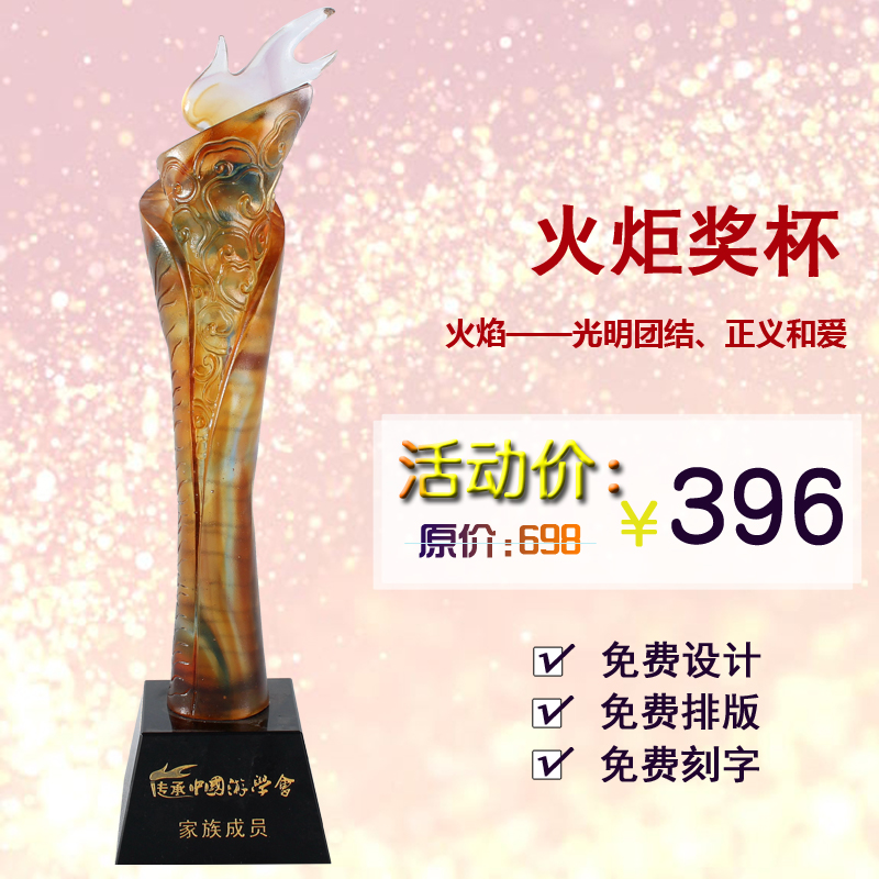 Online Get Cheap Engraved Crystal Awards