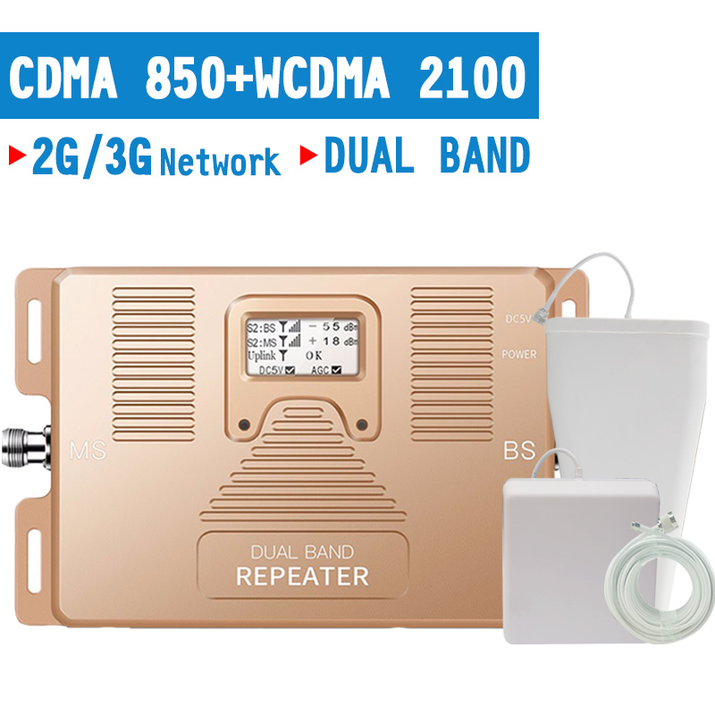 2G 3G 850+2100 MHz Cellular Signal Repeater LCD Display 70dB Gain CDMA 850 WCDMA 100 Mhz Signal Amplifier 3G UMTS Booster Set