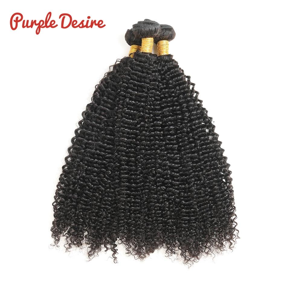 Kinky Curly emberi hajcsomagok Brazil hajszövésbővítmények 1/3/4 csomagot vásárolhatnak természetes szín 8-30 hüvelykes Remy hajszövés 1B #