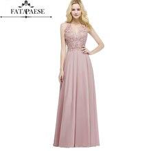 Женское вечернее платье с открытой спиной длинное розовое v