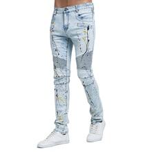 Jeans Skinny H0114 New