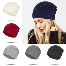 Evrfelan, модная дизайнерская женская зимняя шапка бини, стразы, вязанная шапка бини, Женская однотонная шапочка gorros