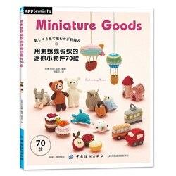70 diminutos bens bordado linha crochê livro bonito animais padrão bordado livro tutorial