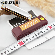 SUZUKI Harmonica Серебряный 1072 фолькмастер арфа диатоническая гармоника A10 отверстие Блюз гаита музыкальный инструмент [C, A, B, D, E, F, G]