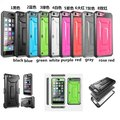JKC  Super Armor PC TPU Hybrid Protective Shell Durable Back Cover Belt Clip Case For Apple iPhone 6 6S 7 Plus 4.7 '' 5.5 ''