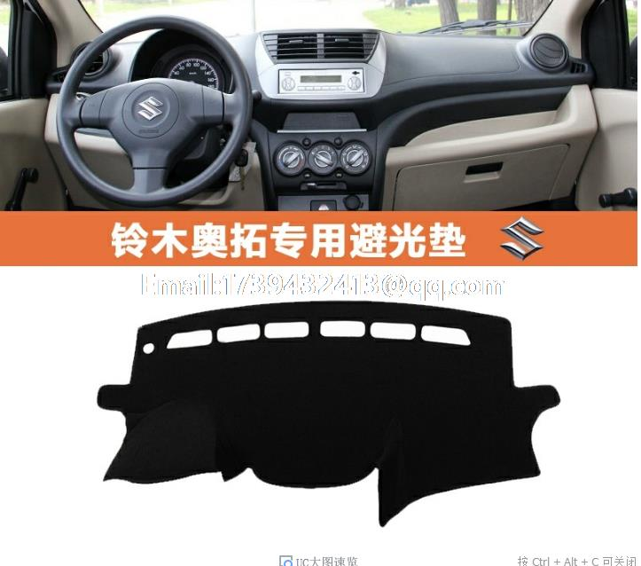 for Maruti Suzuki A-Star Alto Celerio 2009 2010 2011 2012 2013 dashmats car-styling accessories dashboard cover