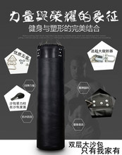 Фотография Customized 120cm High-grade hollow Sand Bag Boxing sandbag Punching Bag