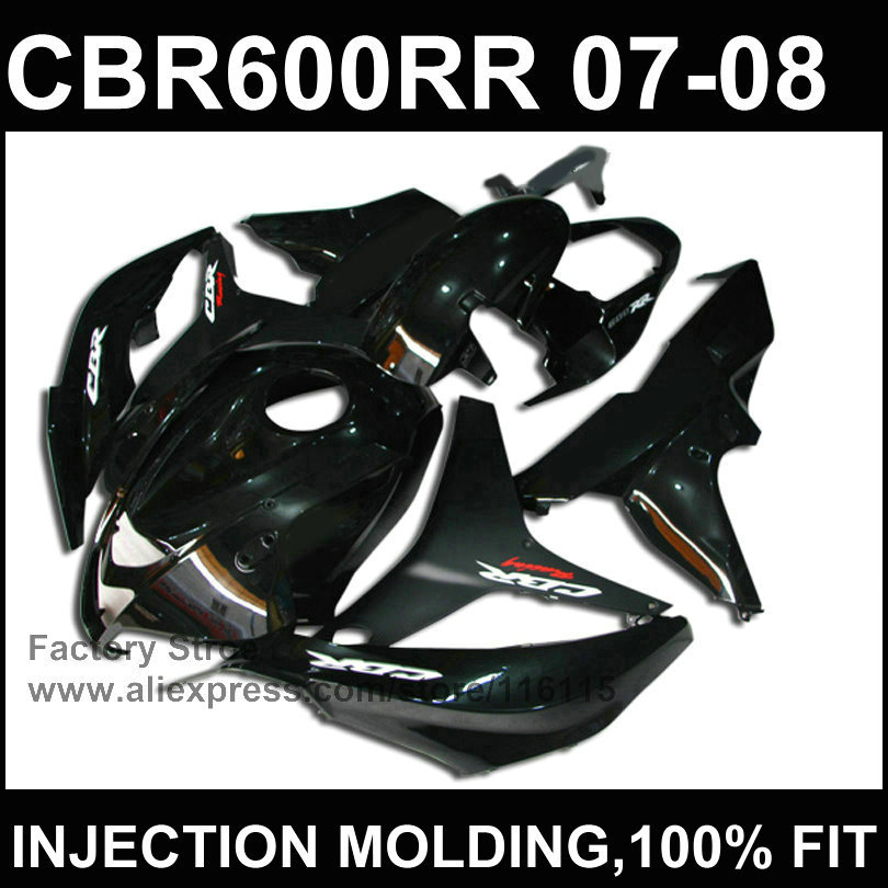 All black fairing set ABS plastic  for HONDA F5 CBR 600 RR Injection mold fairing 2007 2008 cbr600rr  07 08 fairing part+7Gifts vehicle plastic accessory injection mold china makers