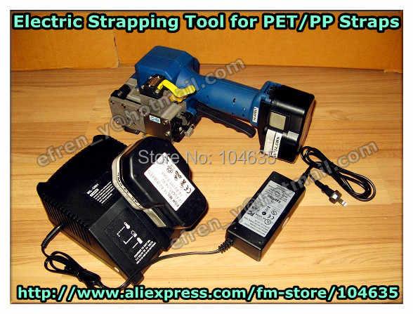 Гарантия 100% новый Z323 Батарея Powred PET & пластиковая машина для обвязки лентами, электрическая машинка для стрижки животных упаковочная лента машина полипропиленовая стяжка/ПЭТ ремень