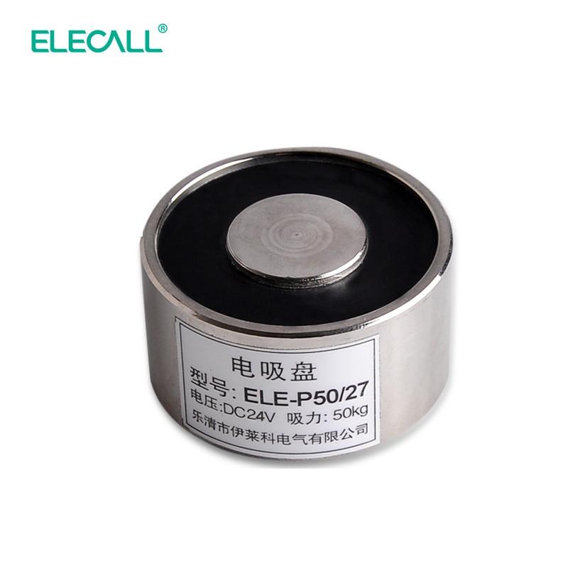 CE Approved DC 24v ELE-P50/27  Electromagnet Electric Sucker Lifting Magnet Solenoid Lift Holding 50kg 24v 40kg 88lb 49mm holding electromagnet lift solenoid x 1