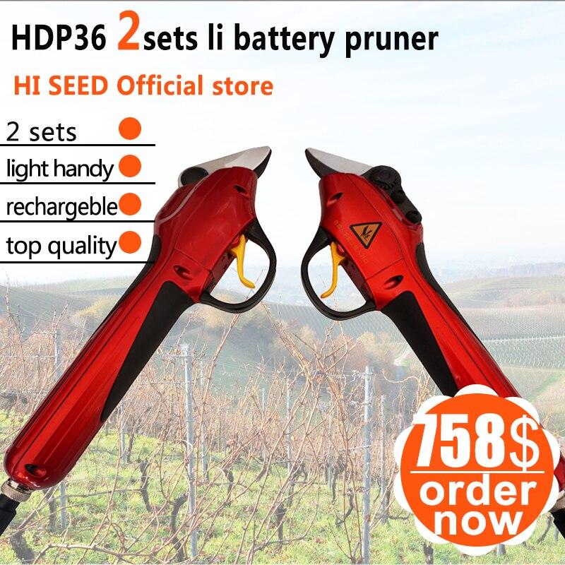 Два комплекта HDP36 литий-ионный аккумулятор секатор аккумуляторная виноградник секатор (высокое качество)