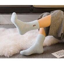 Embroidery Cat Deer Thickening Women Cotton Lovely Plush Keep Warm Sleep Ladies Top Sell Cute Socks Hosiery Winter Kawaii