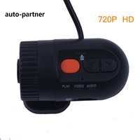 Mini Car DVR Camera Detector HD 720P 30FPS With 120 Degree Wide Angle Lens