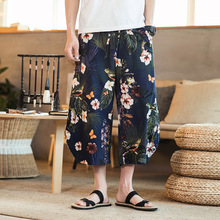 Summer Men Yoga Pants Nepal Linen Harem Wide Leg Yoga Crotch Pant Bloomers Baggy Running Jogger Casual Fitness Pant Sportswear men pantalo linen pants summer harem loose pants low drop crotch wide leg long trousers male japanese samurai style cropped pant