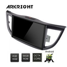ARKRIGHT 10 1 Din 4+64GB Car Radio Multimedia Audio Player GPS Navigation 4G for Honda CRV 2012 2013 2014 2015 2016 DSP no DVD